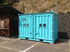 役場の防災倉庫