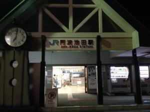 Rawaikeda 002