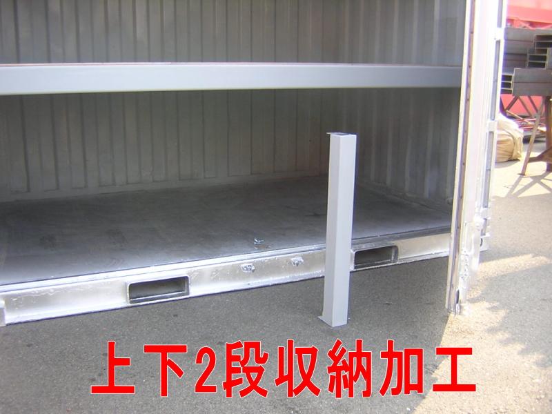 12ftコンテナ パレット物収納加工