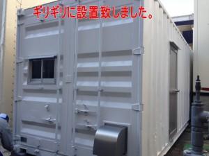 fukaesamasecchi1