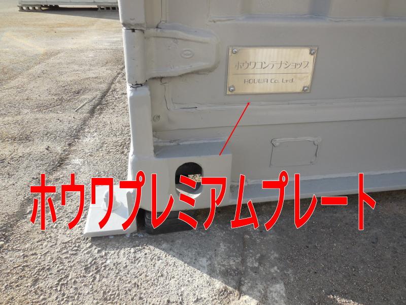 12ft少量危険物倉庫の設置例