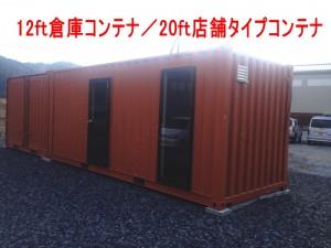 tenpocontainer