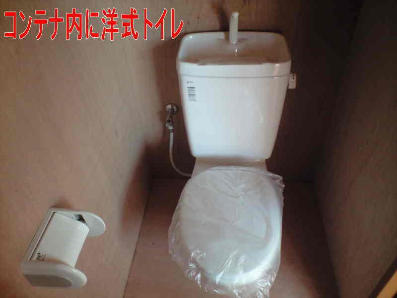 コンテナにトイレを取付させて頂いた例