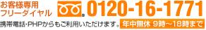 containerheaderinfo22