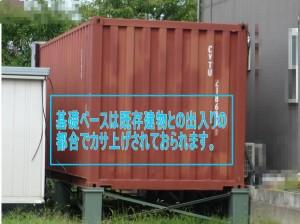 sutajiokojinsama1-300x224