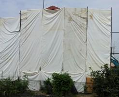 築40年の空き家を解体して土地を処分したい