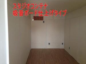 20ftsutajiokyuuon-300x225