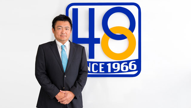 株式会社ホウワ代表取締役 北森康史