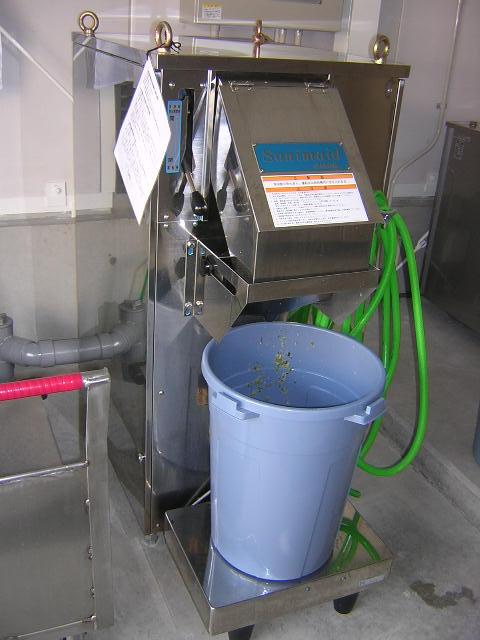 こちらはディスポーザーとなります。食べ残しの残飯がこの機械から出てきます。