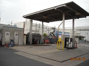 燃料給油施設の解体撤去