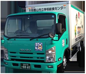 奈良の学校給食配送と配膳業務