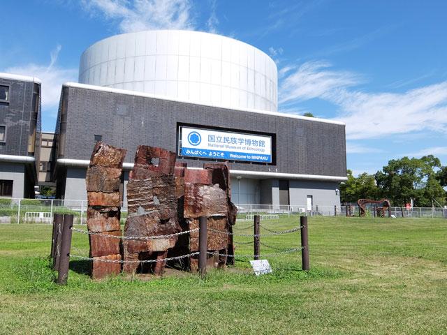 国立民族学博物館様の移転レポート