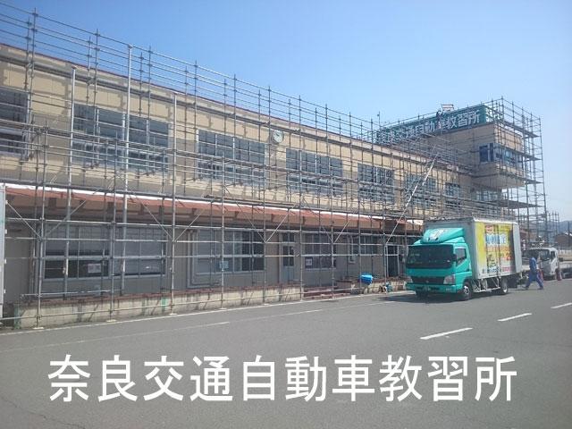 奈良交通自動車教習所様の移転レポート