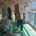 平群幼稚園様は2階建