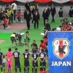 日本代表選手入場とJFAエンブレム