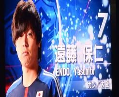ガンバ大阪遠藤選手
