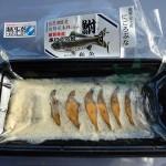 滋賀県近江八幡市の鮒寿司