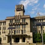 京都市役所様