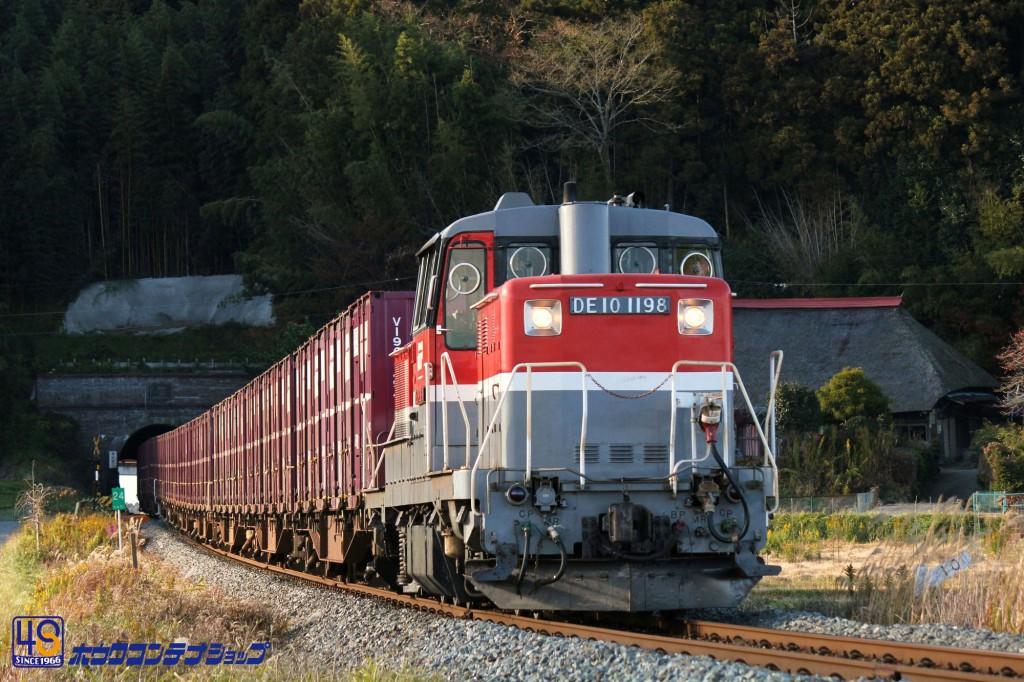 コンテナ愛の写真館 | 鉄道