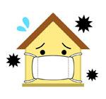 結露を生む家は病気を生む家 シックハウス症候群やアレルギー症状も