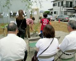 自分でする地鎮祭の仕方
