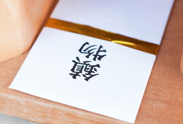 jichinsai1503064
