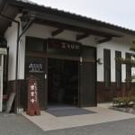笠そば処さん | 奈良県桜井市