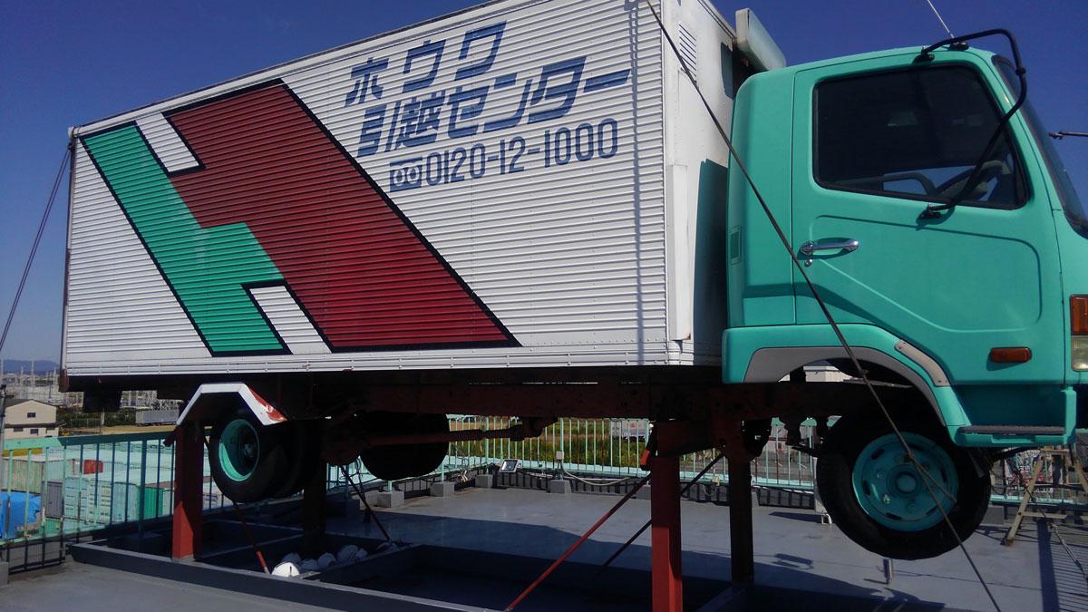 屋上のトラック