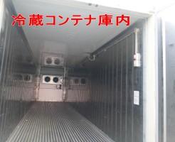 冷凍冷蔵コンテナの庫内構造について