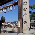斑鳩町 龍田神社