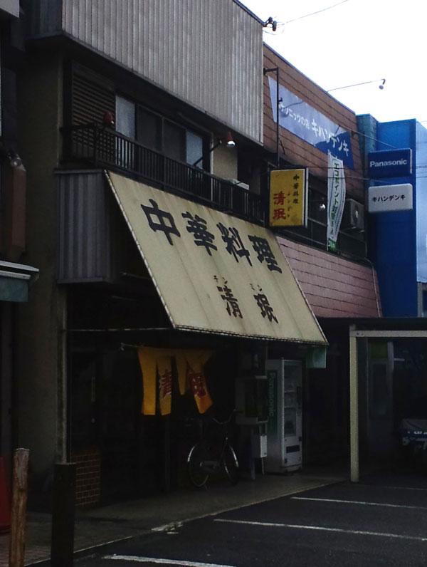 清珉(ちんみん)さん | 大和郡山市