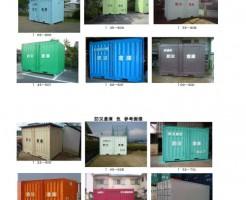 塗料の色見本について