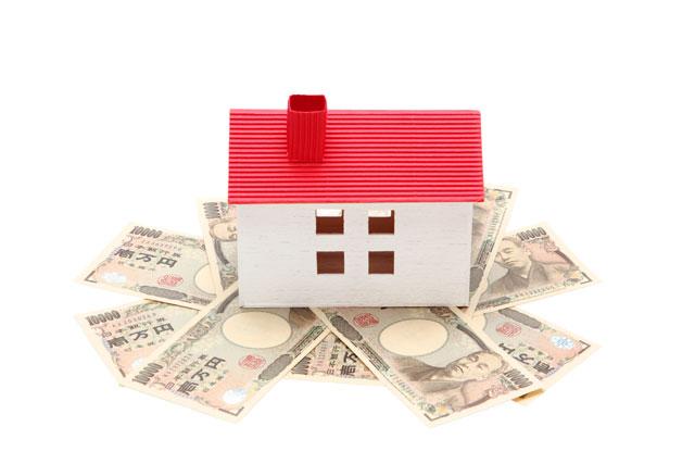 固定資産税の説明書