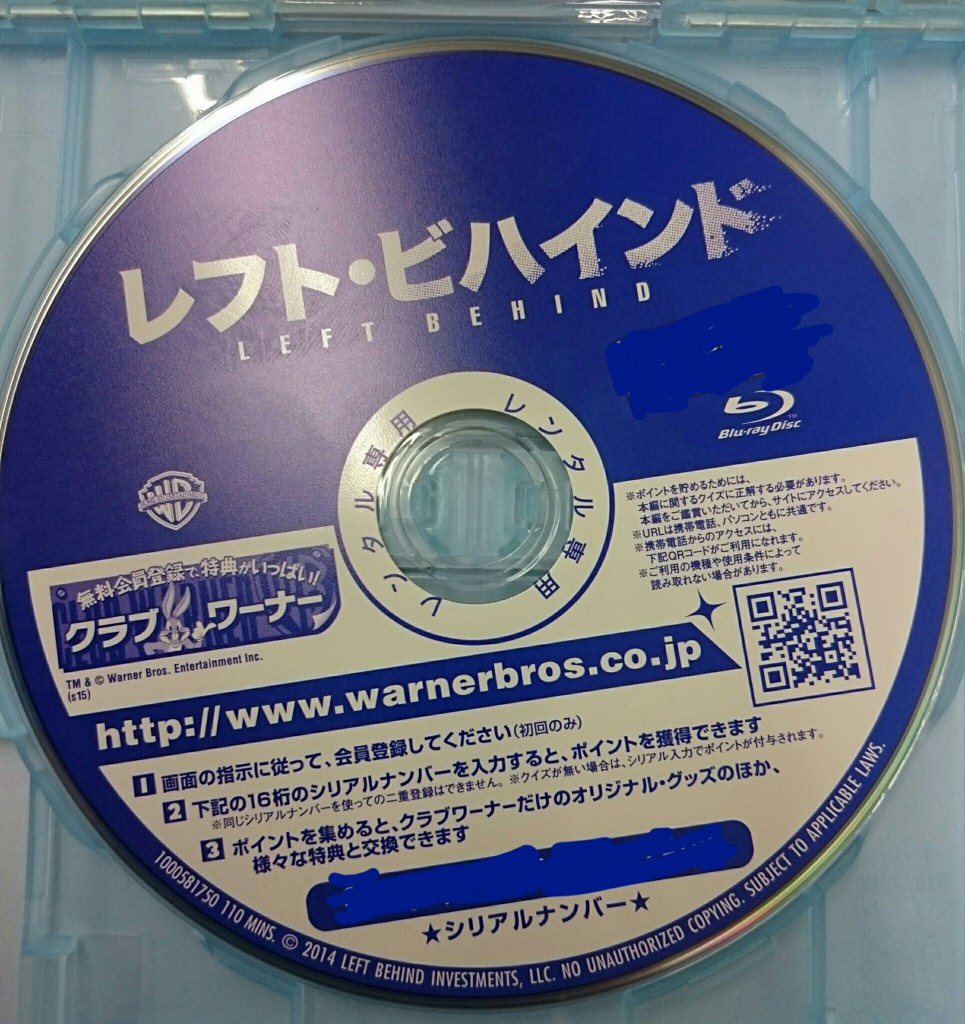 DVD鑑賞~