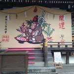 京都の松尾大社です。