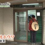 4チャンネルMBS毎日放送さんの番組で「ちちんぷいぷい」さん