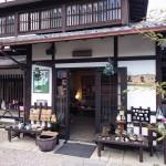 京都市右京区の寿庵さん