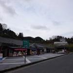 阪和自動車道の岸和田SA