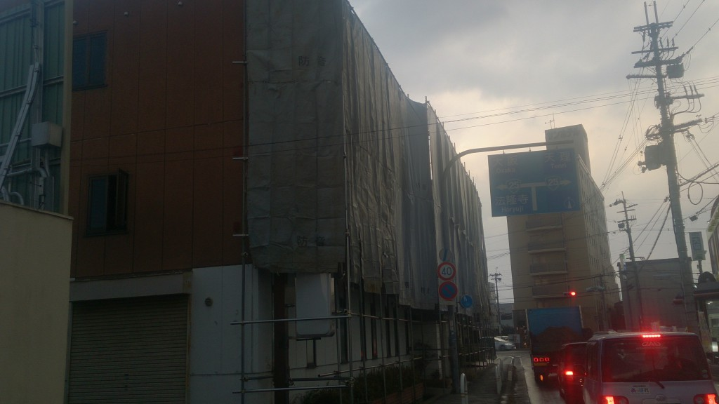 3階建の建物解体(養生編)