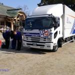 四トントラックの交通安全祈願祭