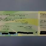 なでしこvs韓国のチケット!ゲットしました~