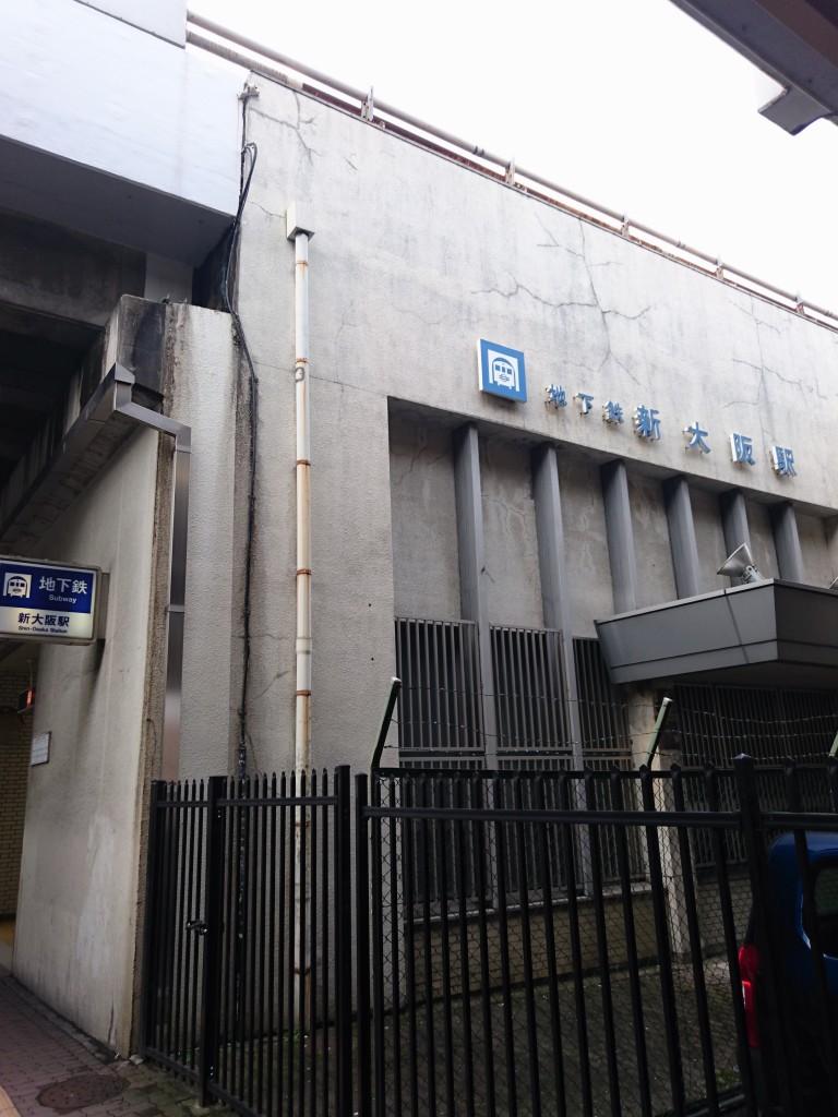 大阪市内をウロチョロ(^_^;)