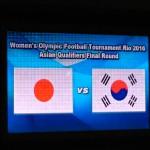 スタジアム内の大型スクリーンの日本、韓国の国旗
