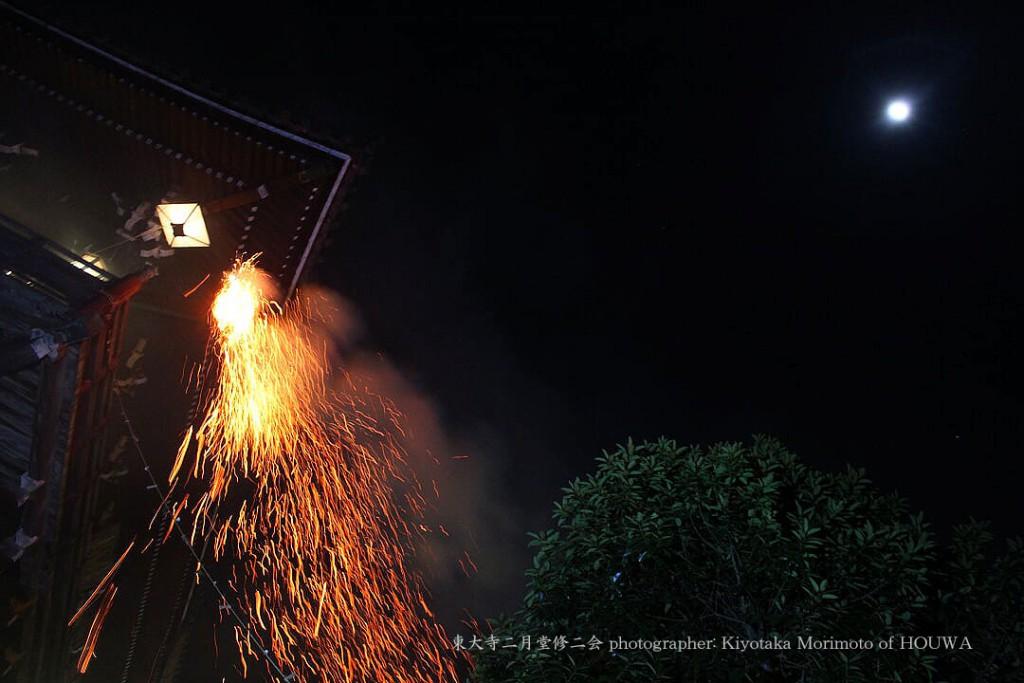 東大寺二月堂修二会(お水取り・お松明)撮影者 森本清隆 住まいのホウワ