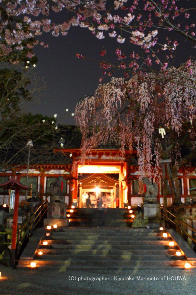 奈良市氷室神社