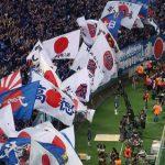 日本代表の応援お願いします。
