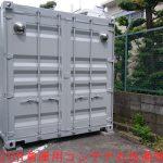 20ft倉庫用コンテナ(丸型通気口取付タイプ)