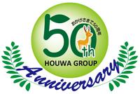 ホウワは創立50周年