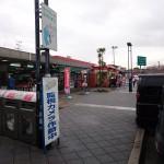 名神高速道路の桂川SAです。