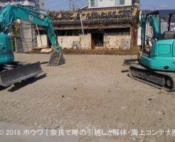 解体工事   奈良市の重量鉄骨造り食品工場85%完了